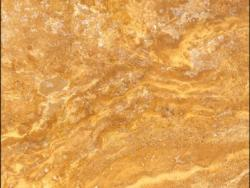 1610-Yellow Travertine