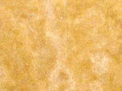 1607-Yellow Travertine
